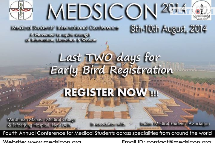 4th Medical Students' International Conference (MEDSICON)
