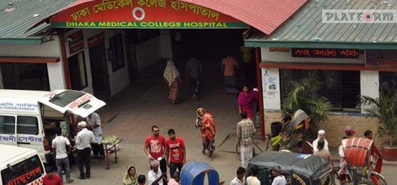 ঢাকা মেডিকেল কলেজ হাসপাতালে কর্মবিরতি