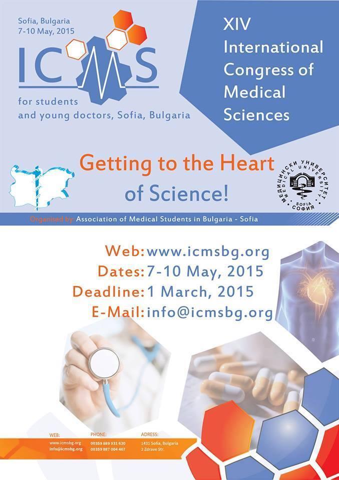 International Congress of Medical Sciences (ICMS)