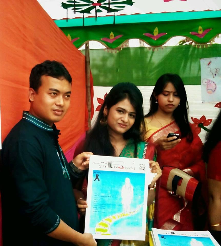 রংপুর কমিউনিটি মেডিকেল বর্ষবরণ- প্ল্যাটফর্ম
