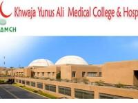 Enayetpur-hospital-callege