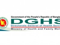 DGHS-logo
