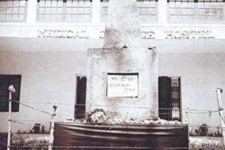 ১৯৫৪ সালে ছাত্র হোস্টেল