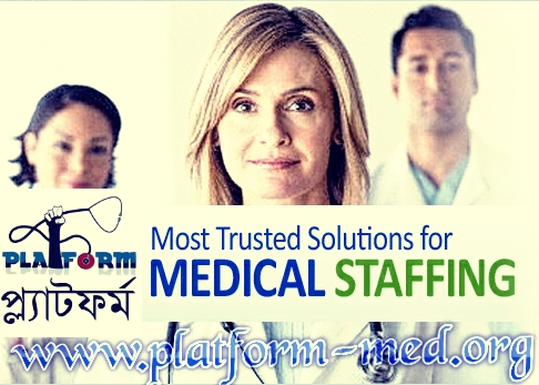 Jobs Circular of Different Medical College Hospital