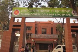 ddch@hospi.dghs.gov.bd