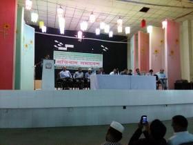 বরিশালে প্রকৃচি-বিসিএস সমন্বয় কমিটির প্রতিবাদ সমাবেশ