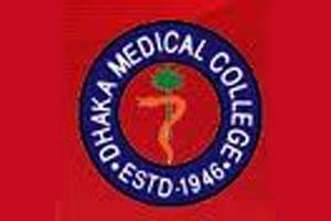 dhaka-medical-college-sm20111002213811