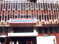 BMDC_Building2-300x200