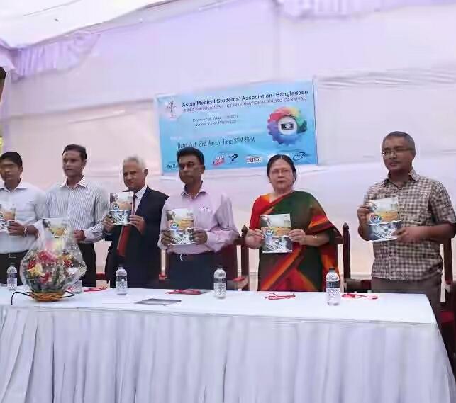 ঢাকায় অনুষ্ঠিত হয়ে গেল এশিয়ান মেডিকেল স্টুডেন্টস এসোসিয়েশন-বাংলাদেশ (AMSA-BD) আয়োজিত দুই দিন ব্যাপী আন্তর্জাতিক চিত্র প্রদর্শনী
