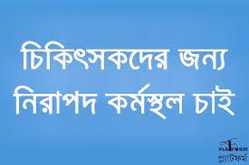রররককক