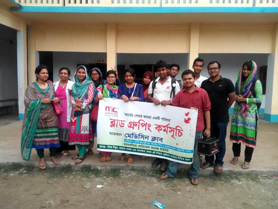 মেডিসিন ক্লাব,ময়মনসিংহ মেডিকেল কলেজ ইউনিটের আয়োজনে ব্লাড গ্রুপিং কর্মসূচি সম্পন্ন ময়মনসিংহ শহরের তিনটি বিদ্যালয়ের শিক্ষার্থীদের