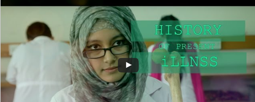 ইব্রাহিম মেডিকেলের বানানো শর্ট ফ্লিম 'history of present illness'
