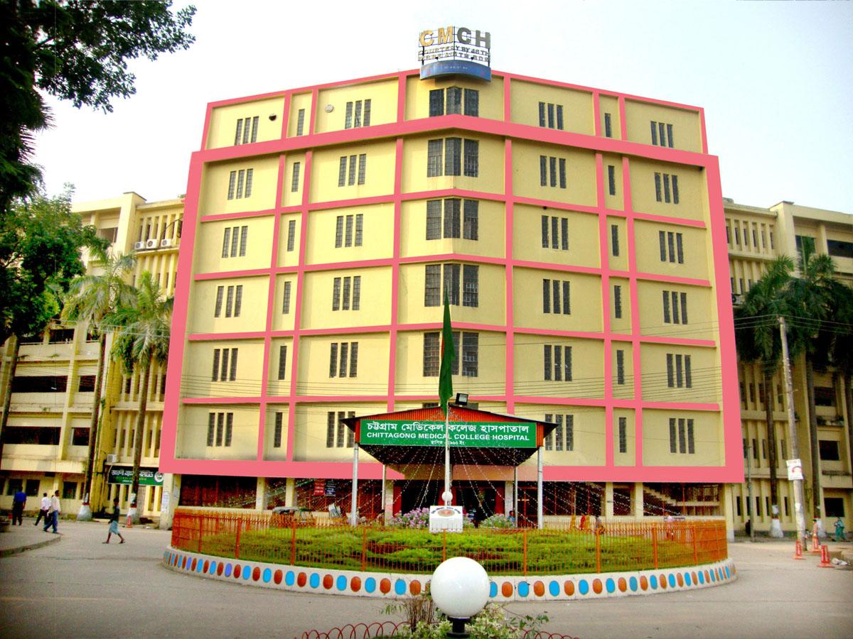 ফৌজদারহাটে হবে চট্টগ্রাম মেডিকেল বিশ্ববিদ্যালয়!