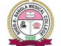 serebangla-medical-college