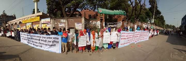 ঢাকা ডেন্টাল কলেজে অচলাবস্থা,অব্যাহত আছে ইন্টার্ন চিকিৎসকদের ধর্মঘট