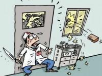 violence against doctor