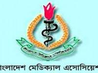 BMA-logo20161018092526