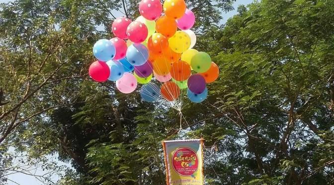 ৪৯তম এসবিএমসি ডে পালন করছে শের-ই-বাংলা মেডিকেল কলেজ, বরিশাল