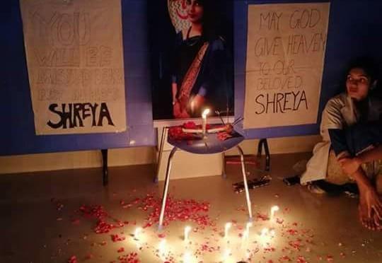 কুমুদিনী মেডিকেল কলেজের নেপালী শিক্ষার্থী শ্রেয়া ঝাঁ সহ বিমান দুর্ঘটনায় নিহতদের স্মরণে শোক পালন