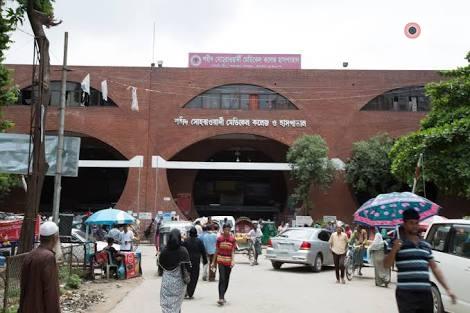 শহীদ সোহরাওয়ার্দী মেডিকেল কলেজ হাসপাতালে অনারারী প্রশিক্ষণের বিজ্ঞপ্তি প্রকাশ