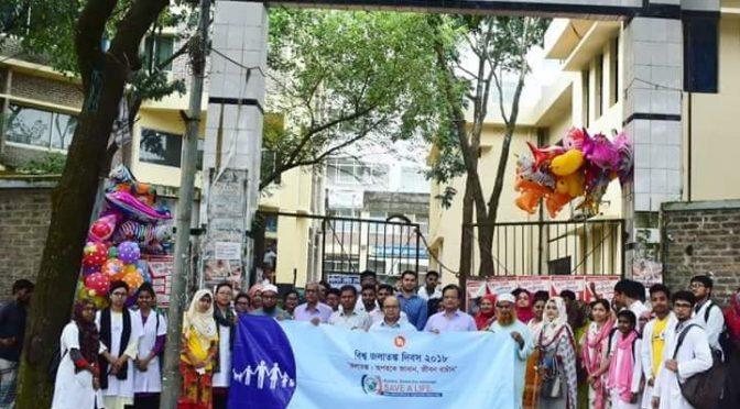 শহীদ তাজউদ্দীন আহমদ মেডিকেল কলেজে ১অক্টোবর দিনব্যাপী পালিত হল বিশ্ব জলাতঙ্ক দিবস