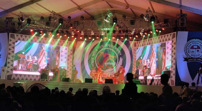 শের ই বাংলা মেডিকেল কলেজে আনন্দঘন পরিবেশে ৩ দিন ব্যাপি সূবর্ণ জয়ন্তী উৎসব পালন