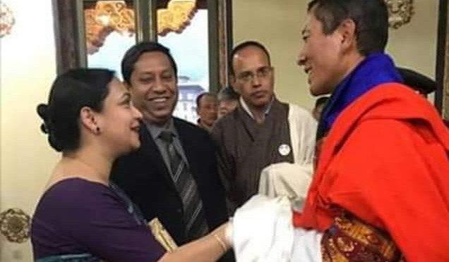 ভুটানের প্রধানমন্ত্রী, MMC এর প্রাক্তন শিক্ষার্থী  ডা. লোটে 'র সাথে সৌজন্য সাক্ষাৎ