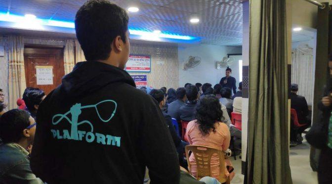 প্ল্যাটফর্ম রংপুর জোনের, জোনাল আহ্বায়ক কমিটি ঘোষণা