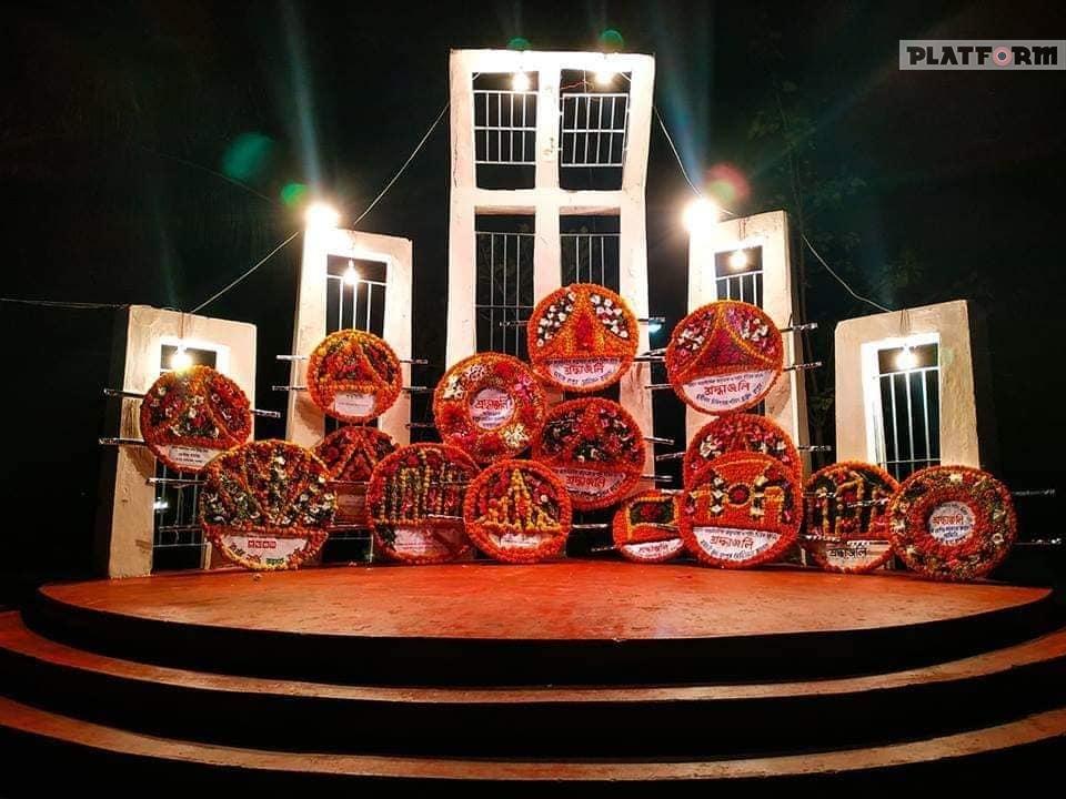 রংপুর মেডিকেল কলেজে যথাযথ মর্যাদার সাথে পালিত হল আন্তর্জাতিক মাতৃভাষা দিবস