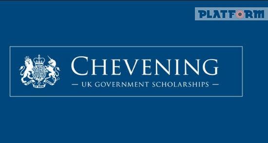 Chevening Scholarship নিয়ে কিছু নির্দেশনা