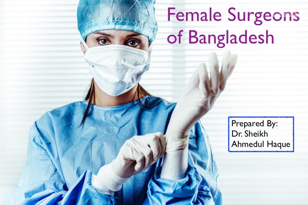 Female Surgeons of Bangladesh