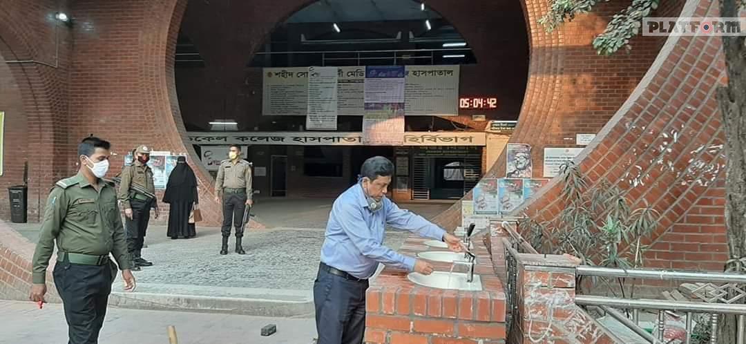 রাজধানীর সোহ্রাওয়ার্দী হাসপাতাল প্রাঙ্গণে জনস্বার্থে ১০টি বেসিন স্থাপন