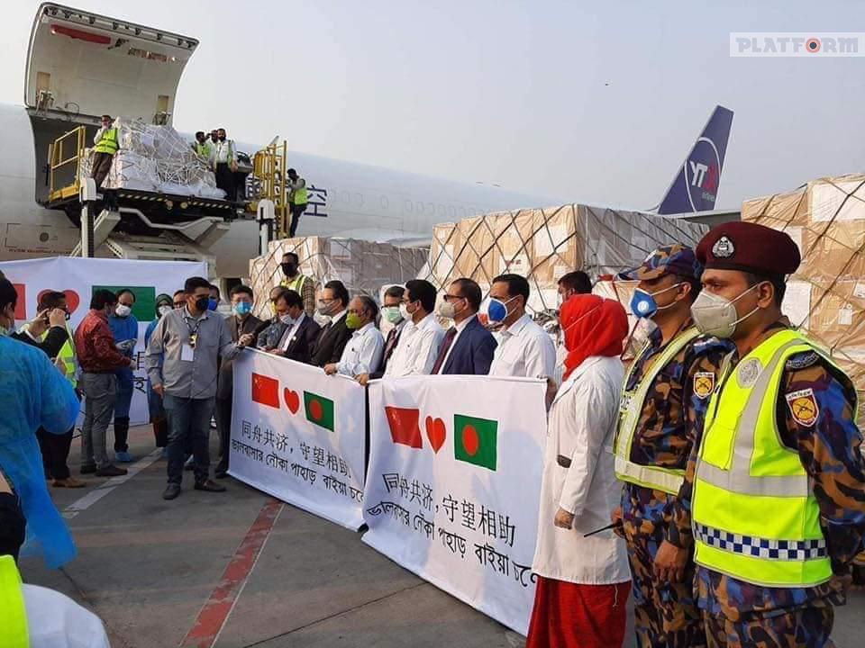 চীন থেকে ঢাকায় এসে পৌঁছেছে সাহায্য সামগ্রী
