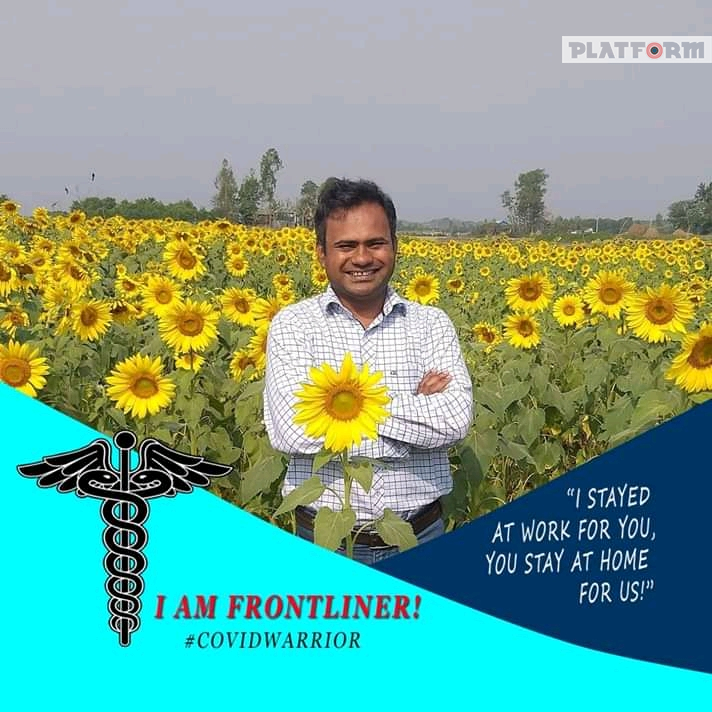 বাংলার হোম কেয়ারেন্টাইন