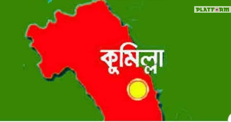 কোভিড-১৯: নতুন ১ জনসহ কুমিল্লা জেলায় সর্বমোট করোনা শনাক্ত ৩৬ জন