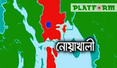 কোভিড-১৯: গত ২৪ ঘণ্টায় নোয়াখালী জেলায় নতুন করে আরো ৭৭ জন শনাক্ত