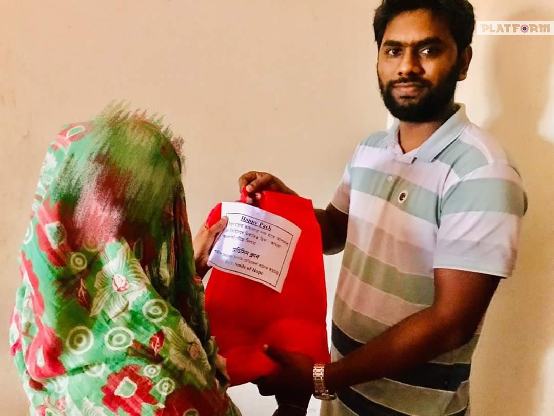 """কিশোরগঞ্জে মেডিসিন ক্লাবের উদ্যোগে অসহায়দের জন্য """"Smile of Hope"""" প্রজেক্ট"""