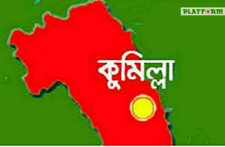 কোভিড-১৯: গত ২৪ ঘণ্টায় কুমিল্লা জেলায় চিকিৎসকসহ নতুন করে আরো ৬৩ জন শনাক্ত