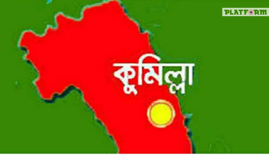 কোভিড-১৯: কুমিল্লা জেলায় নতুন করে আরো ২৫ জন শনাক্ত