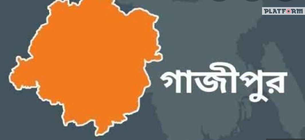 কোভিড-১৯: গত ২৪ ঘণ্টায় গাজীপুরে নতুন করে আরো ৪৫ জন শনাক্ত