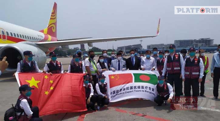 চীন থেকে ঢাকায় ১০ সদস্যের মেডিকেল টিম