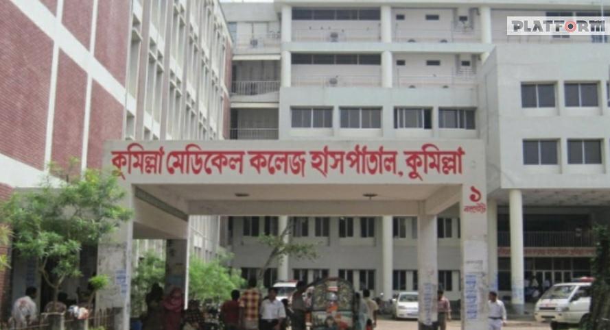 কুমিল্লা মেডিকেলে ৫টি আইসিইউ বেড ও সরঞ্জাম দিলো আবুল খায়ের গ্রুপ