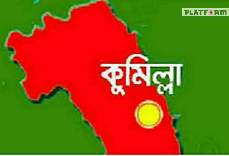 কোভিড-১৯: গত ২৪ ঘণ্টায় কুমিল্লায় নতুন করে আরো ৮৯ জন শনাক্ত