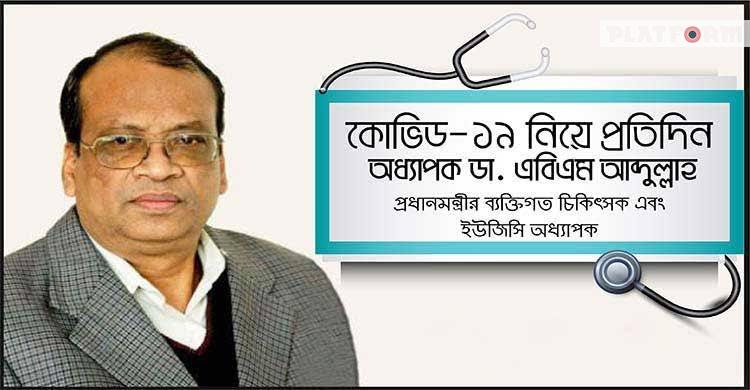 'হাসপাতাল বন্ধ করে সমস্যার সমাধান হবে না' – ডা. এবিএম আব্দুল্লাহ