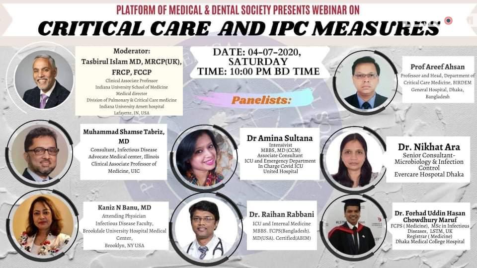 """""""Critical Care & IPC Measures in COVID-19"""": আলোচনার সার সংক্ষেপ"""