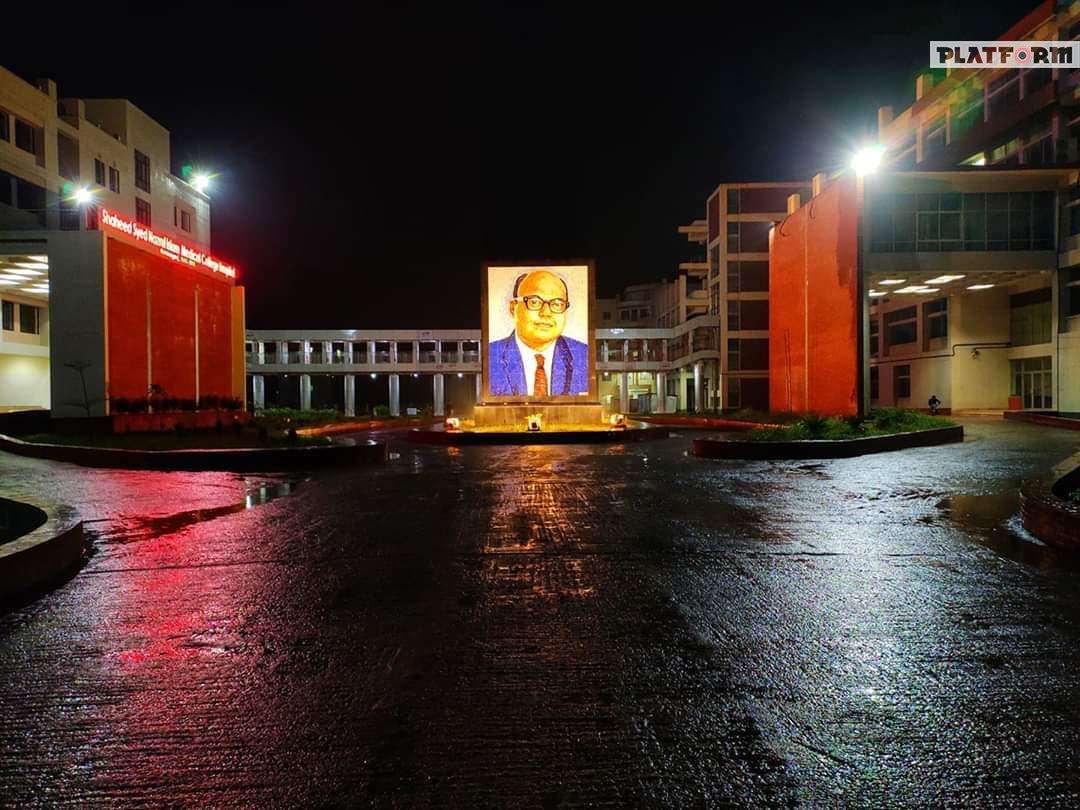 শহীদ সৈয়দ নজরুল ইসলাম মেডিকেল কলেজে অত্যাধুনিক লিকুইড অক্সিজেন প্ল্যান্ট স্থাপন
