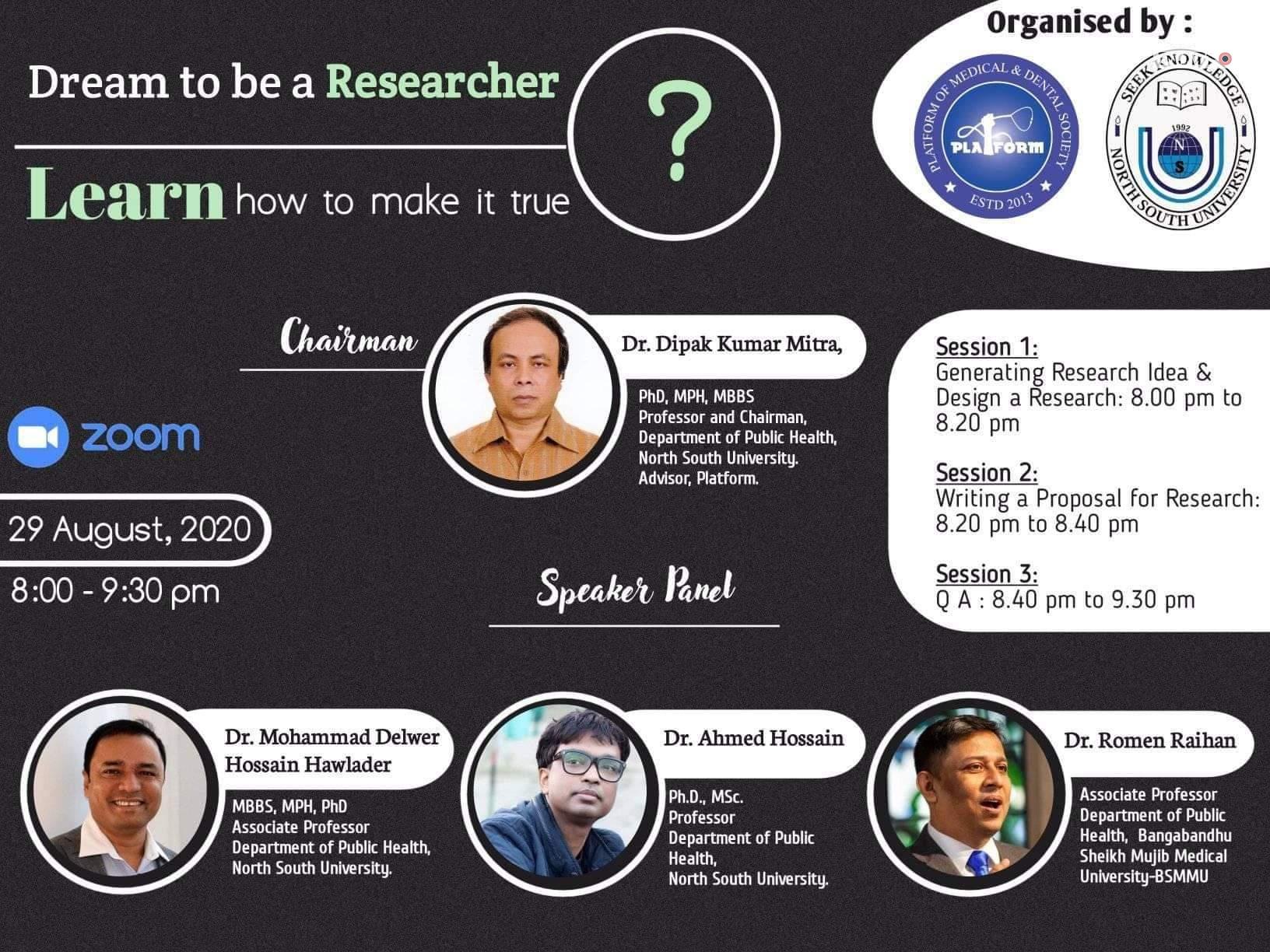 """প্ল্যাটফর্ম ও নর্থ সাউথ বিশ্ববিদ্যালয়ের যৌথ উদ্যোগে ওয়েবিনার: """"Dream to be a Researcher"""""""