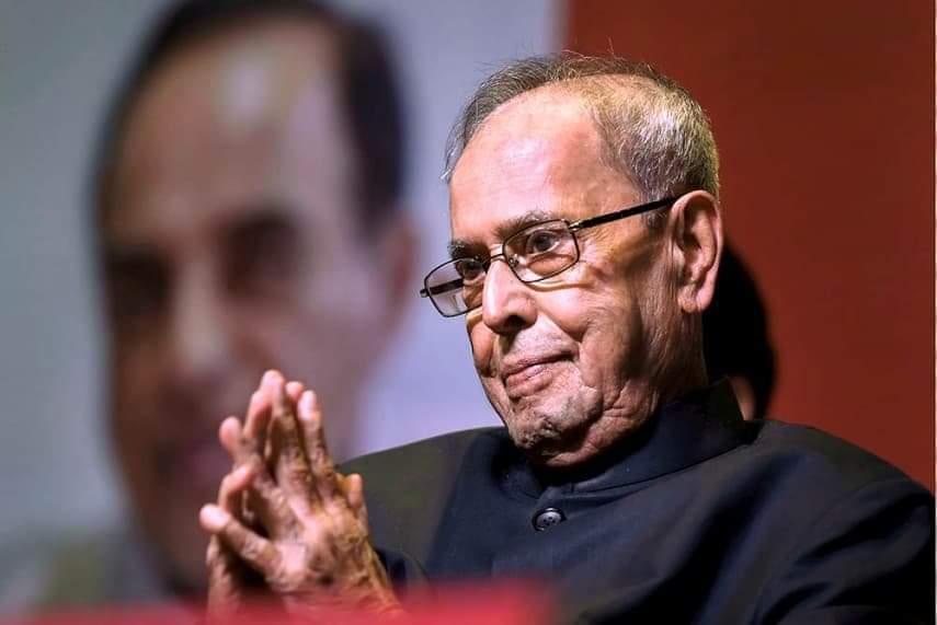ভারতের সাবেক রাষ্ট্রপতি ও বর্ষীয়ান রাজনীতিবিদ প্রণব মুখার্জির প্রস্থান