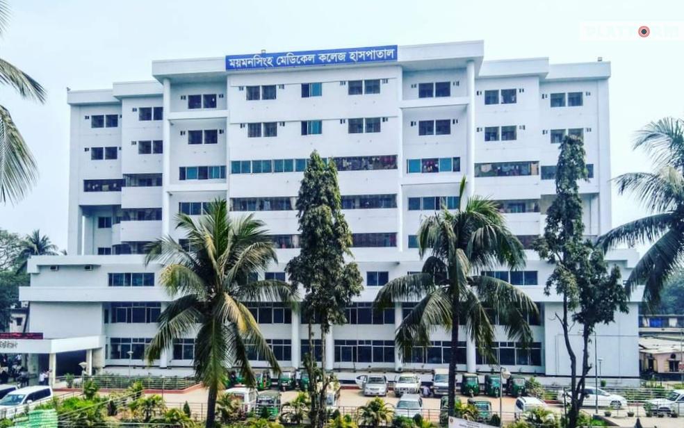 ময়মনসিংহ মেডিকেল কলেজ হাসপাতালে ইন্টার্ন চিকিৎসকের উপর হামলা করায় গ্রেফতার হলো রোগীর স্বজন
