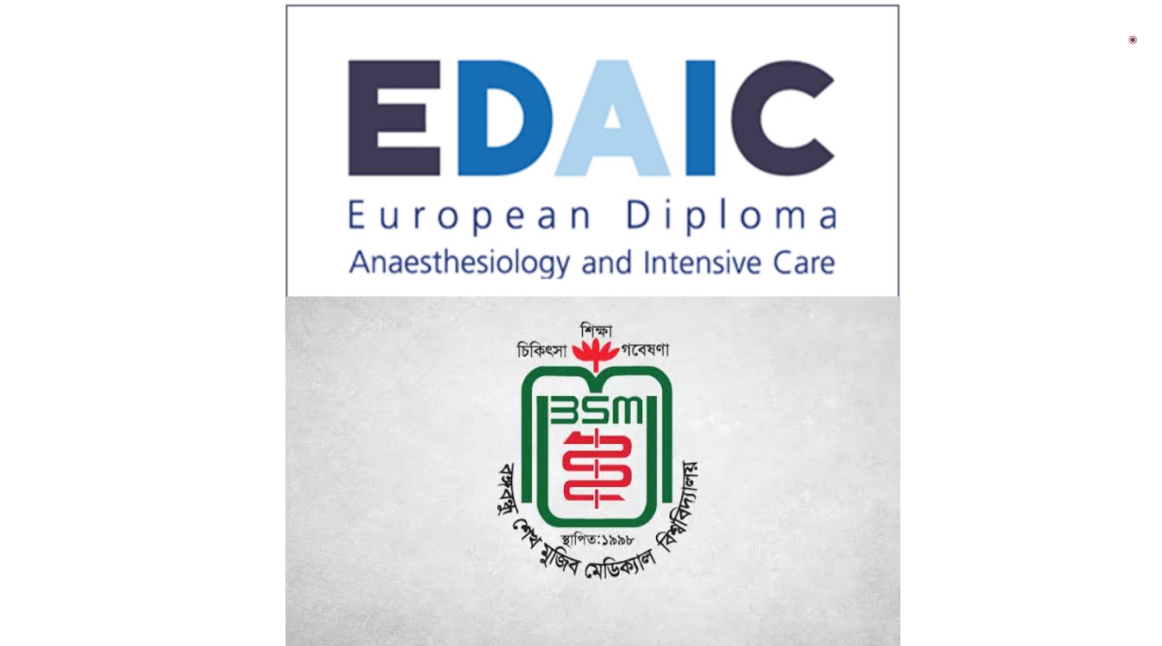Bangladesh got permission for arranging EDAIC exam